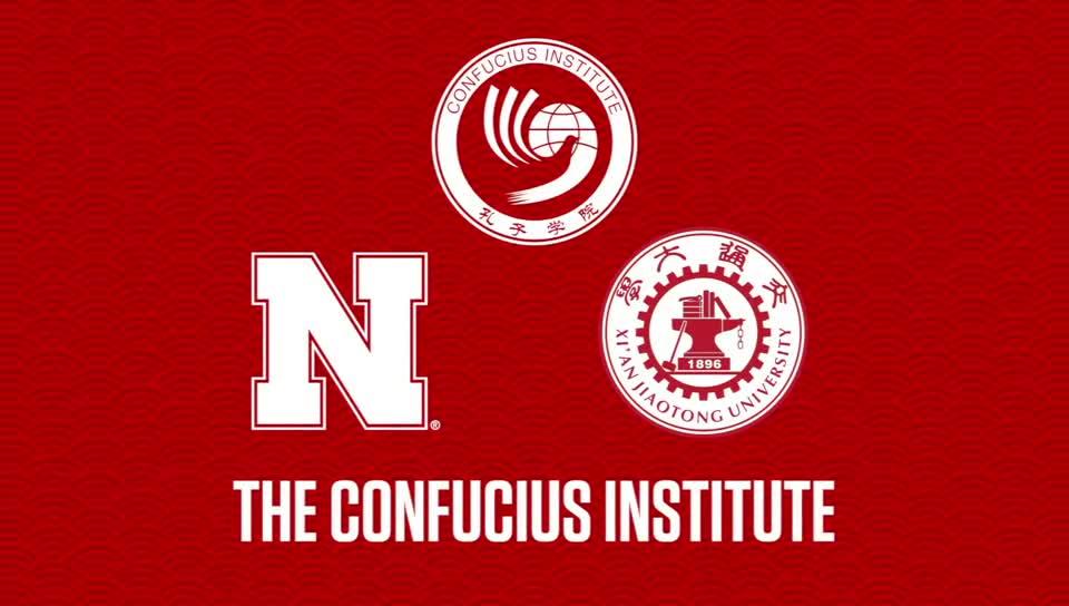 Nebraska Confucius Institute: Overview