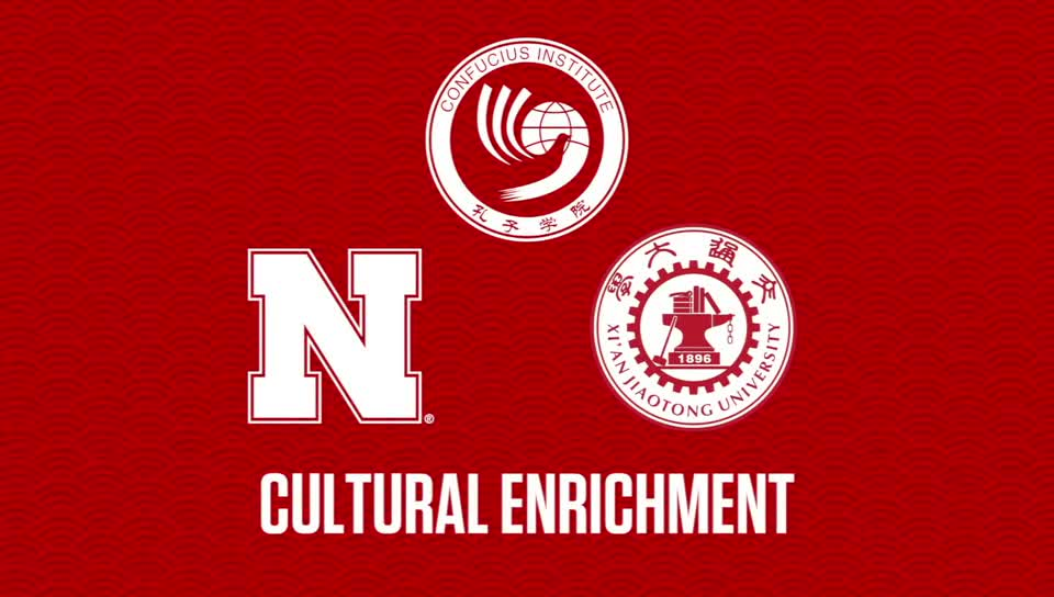 Nebraska Confucius Institute: Cultural Events