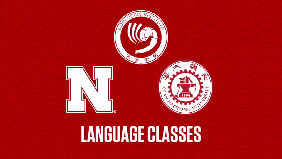 Nebraska Confucius Institute: Chinese Language Classes